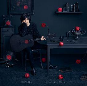 宮本浩次、カバーアルバム『ROMANCE』から「あなた」の先行配信がスタート