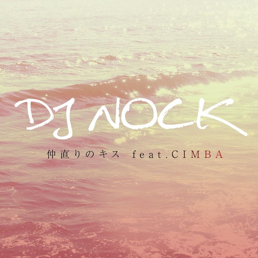 DJ NOCK