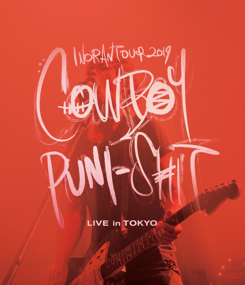 『INORAN TOUR 2019 COWBOY PUNI-SHIT LIVE in TOKYO』  Photo by RUI HASHIMOTO(SOUND SHOOTER)