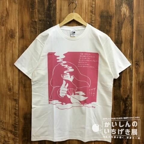 amy. Tシャツ