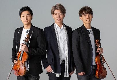 "TSUKEMEN、クラシックを""時短""するニューアルバム『JITAN CLASSIC』のリリースが決定"