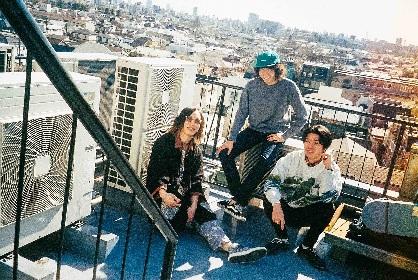 Weekend Brothers、第三弾シングル「朝目が覚めたら」配信開始、「春の三部作」のセルフライナーノーツも到着