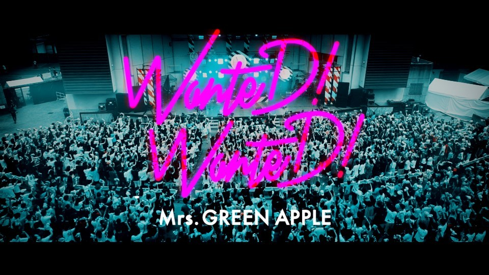 Mrs. GREEN APPLE「WanteD! WanteD!」ティザー映像サムネイル画像