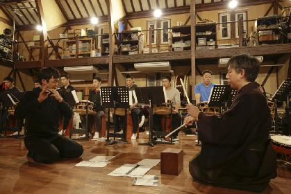 坂東玉三郎 × 鼓童の特別公演『幽玄』 開幕を控えた鼓童から意気込みのコメントが到着