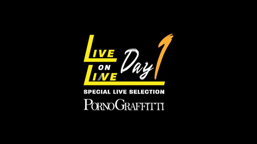 『ポルノグラフィティ SPECIAL LIVE SELECTION ~LIVE ON LINE~』