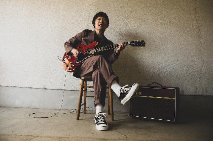 ジュンスカ・宮田和弥、4th配信シングル「この世界の終わりで」をリリース(コメントあり)