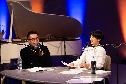 miwa レギュラーラジオのクリスマス特番ゲストに槇原敬之がサプライズ登場