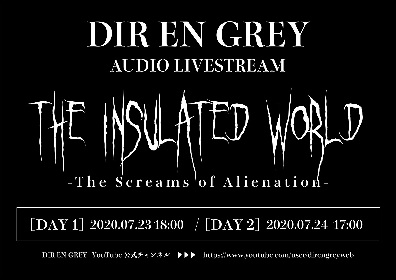 DIR EN GREY、新曲「落ちた事のある空」をYouTube『AUDIO LIVESTREAM』企画内で初公開