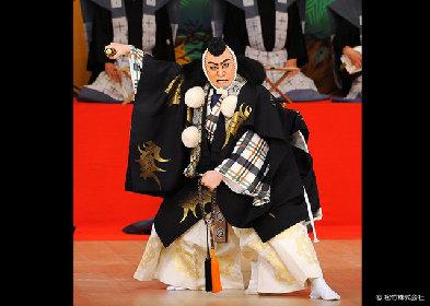 念願の弁慶に挑んだ市川染五郎『勧進帳』が登場!8月の衛星劇場特選歌舞伎