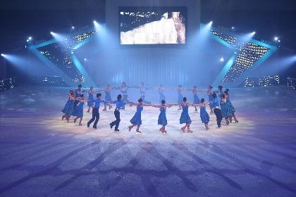荒川静香がゲスト出演!『プリンスアイスワールド』横浜公演の先行販売は12/22から