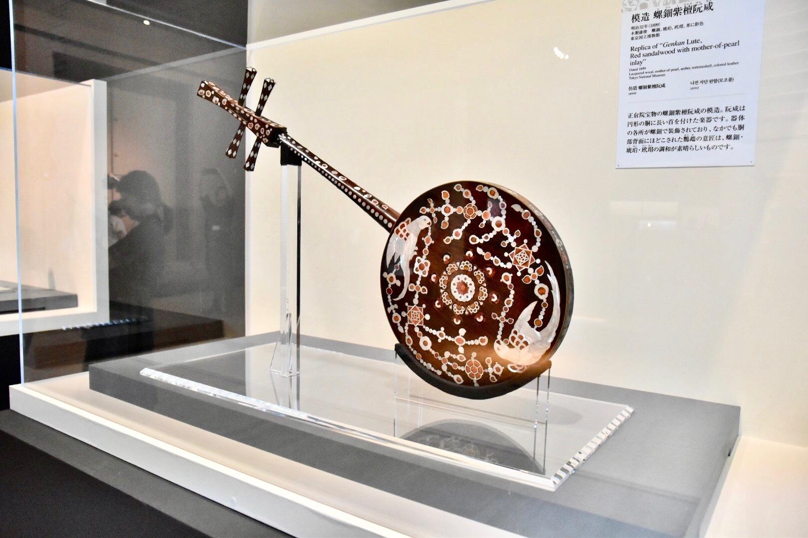 《模造 螺鈿紫檀阮咸》 明治32年(1899) 東京国立博物館蔵 通期展示
