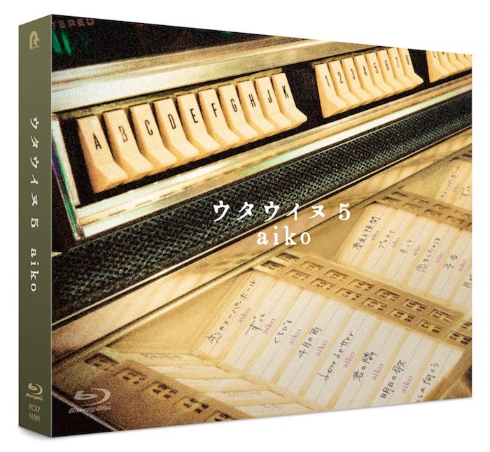 aiko Blu-ray『ウタウイヌ5』