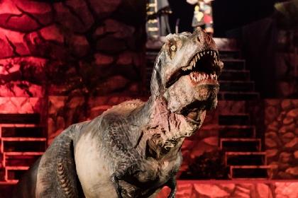 """ティラノザウルスは""""痛風""""だった? 芦田愛菜や小林快次博士と恐竜の知られざる秘密に迫る『世界一受けたい授業 課外授業SP』放送へ"""