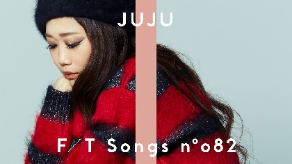 JUJU、亀田誠治プロデュースの「やさしさで溢れるように」スペシャルバージョンを一発撮り披露