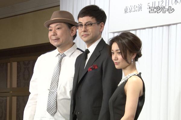 舞台「美幸」制作発表に登壇した鈴木おさむ