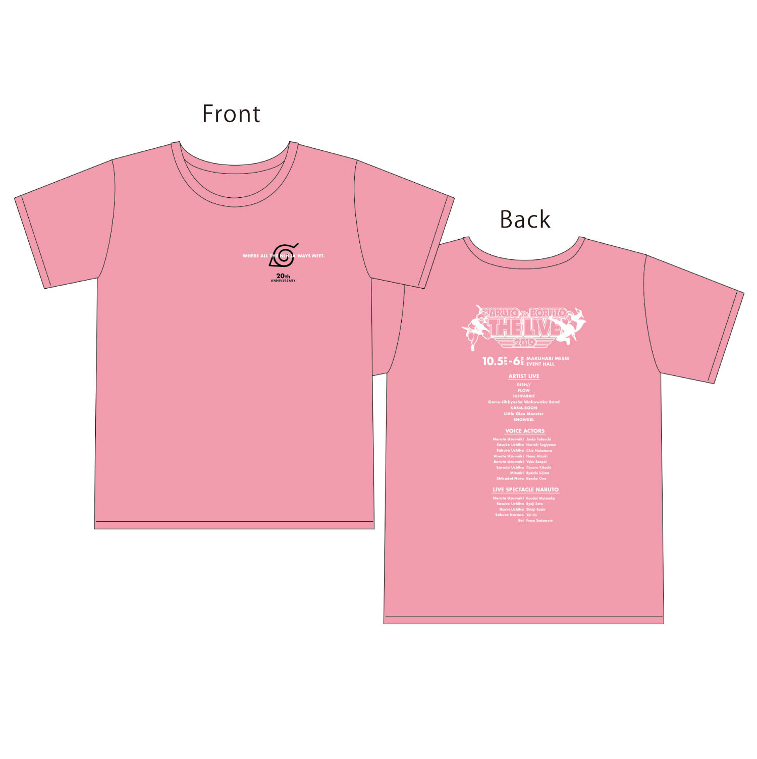 Tシャツ_ピンク