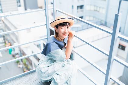 YeYe、海外生活や出産、レーベル移籍などの経験を経て、デビューから10年の今、リリースされた新作ミニアルバム『おとな』