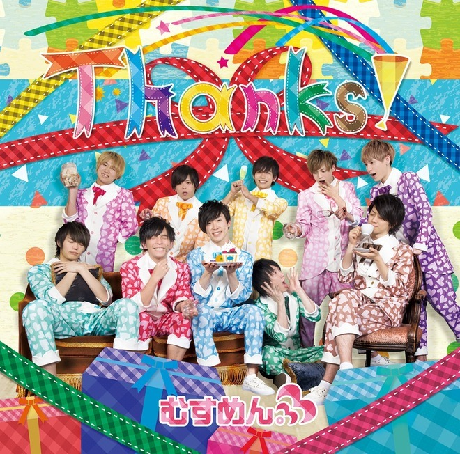 むすめん。3rd album 「Thanks!」