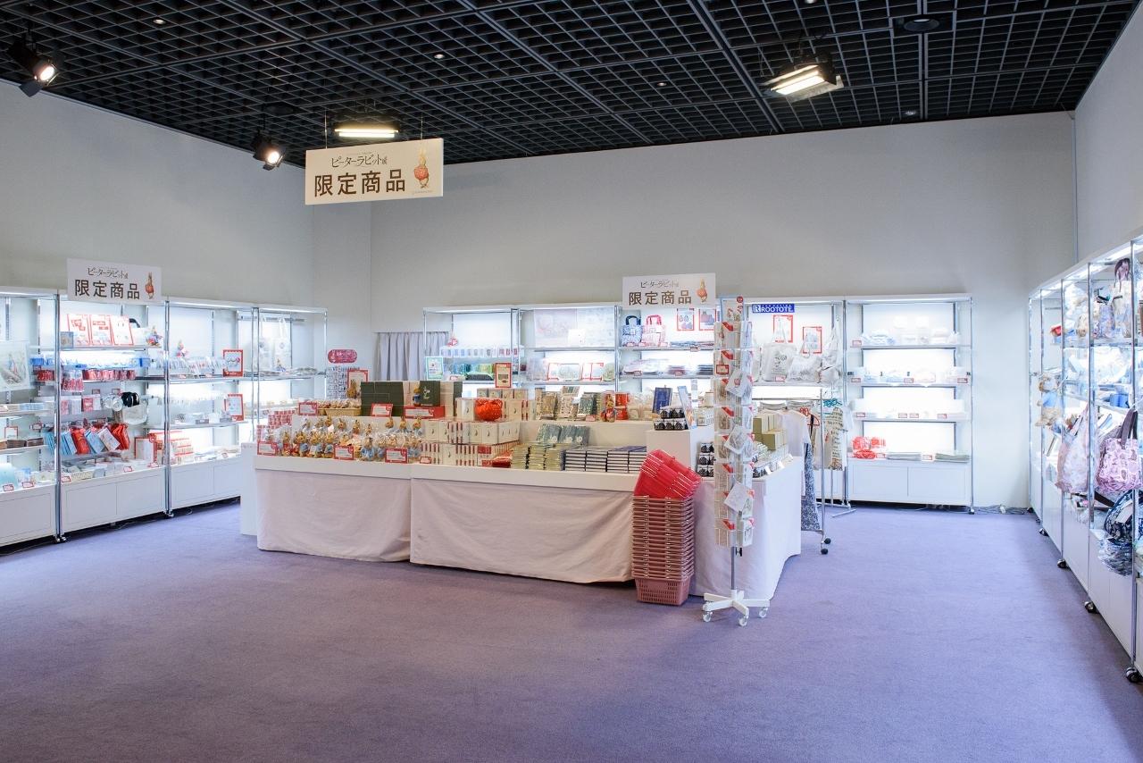 『ピーターラビット™展』グッズ売り場