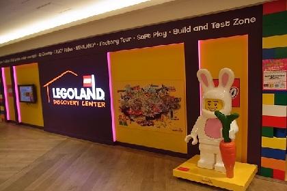 懐かしのレゴブロックで本格アート作品を作ろう!『大人のレゴ教室』体験レポ