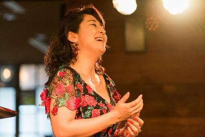 """日本の心からオペレッタまで~メゾソプラノ歌手・林美智子が届ける""""人生のスパイス"""""""