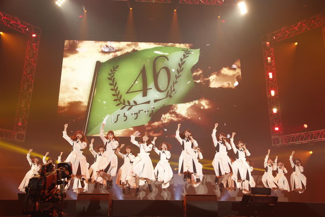 けやき坂46 PHOTO:堀田芳香