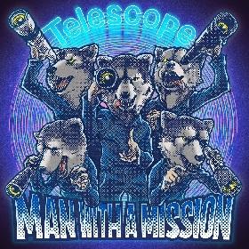 MAN WITH A MISSION、デジタルシングル「Telescope」のジャケット公開 ライブ配信の詳細も発表に