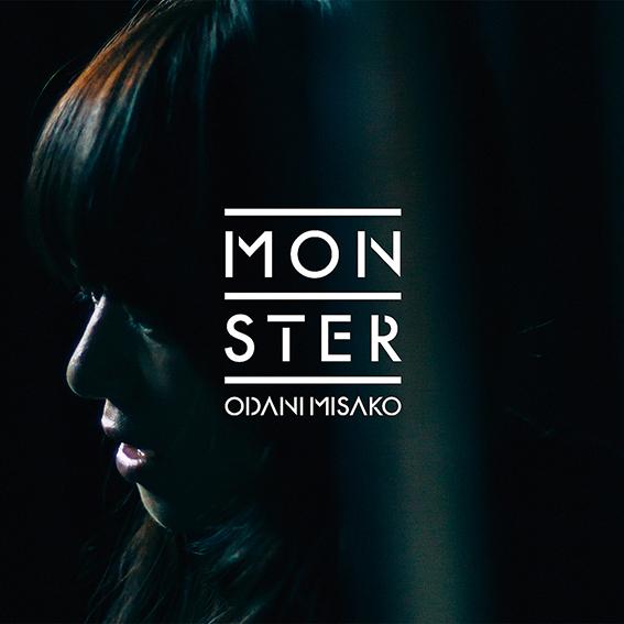 小谷美紗子『MONSTER』通常盤