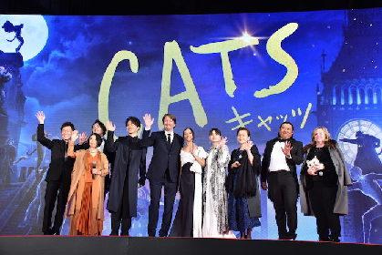 【動画あり】映画『キャッツ』がいよいよ1月24日から日本で公開!トム・フーパー監督、フランチェスカ・ヘイワードらが来日したジャパンプレミアレポート