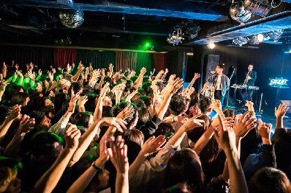SIRUP 10年を経て辿り着いた「今この瞬間」 ーー大阪凱旋ワンマンライブをレポート
