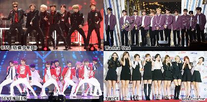 BTS(防弾少年団)、Wanna One、TWICEほか多数出演 『第28回ソウルミュージックアワード2019』を生中継決定
