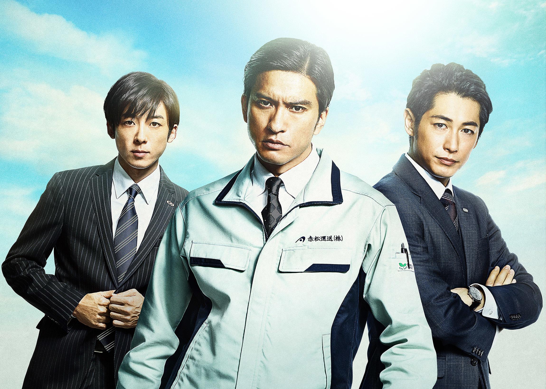 (C)2018映画「空飛ぶタイヤ」製作委員会