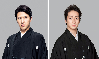 尾上松也が中村七之助を迎え、第二回 歌舞伎夜話特別編『歌舞伎家話』を開催 マル秘ゲストも登場