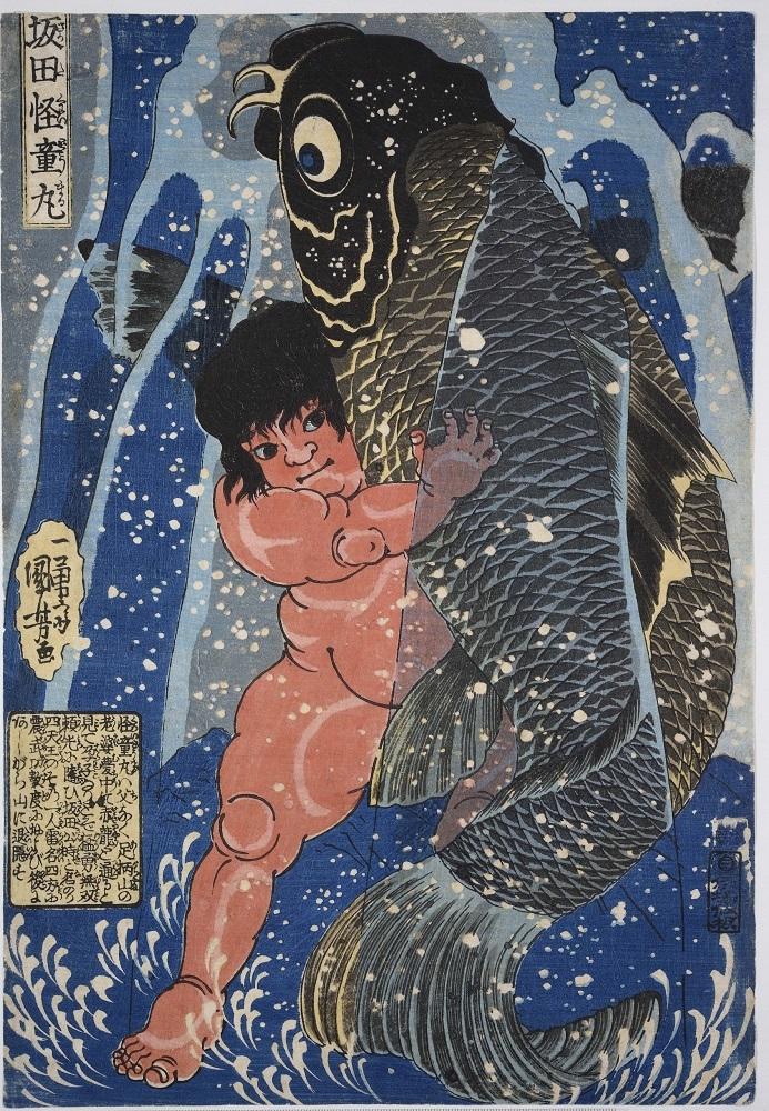 歌川国芳《坂田怪童丸》弘化2-3年(1845-46)