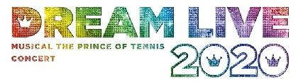 ミュージカル『テニスの王子様』コンサート Dream Live 2020の開催が決定