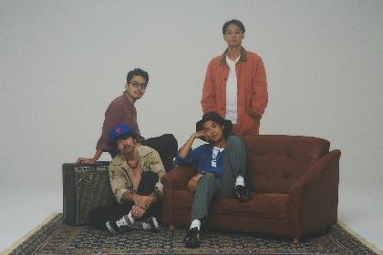 Yogee New Waves ドラマ『ひとりキャンプで食って寝る』主題歌「to the moon」MV公開