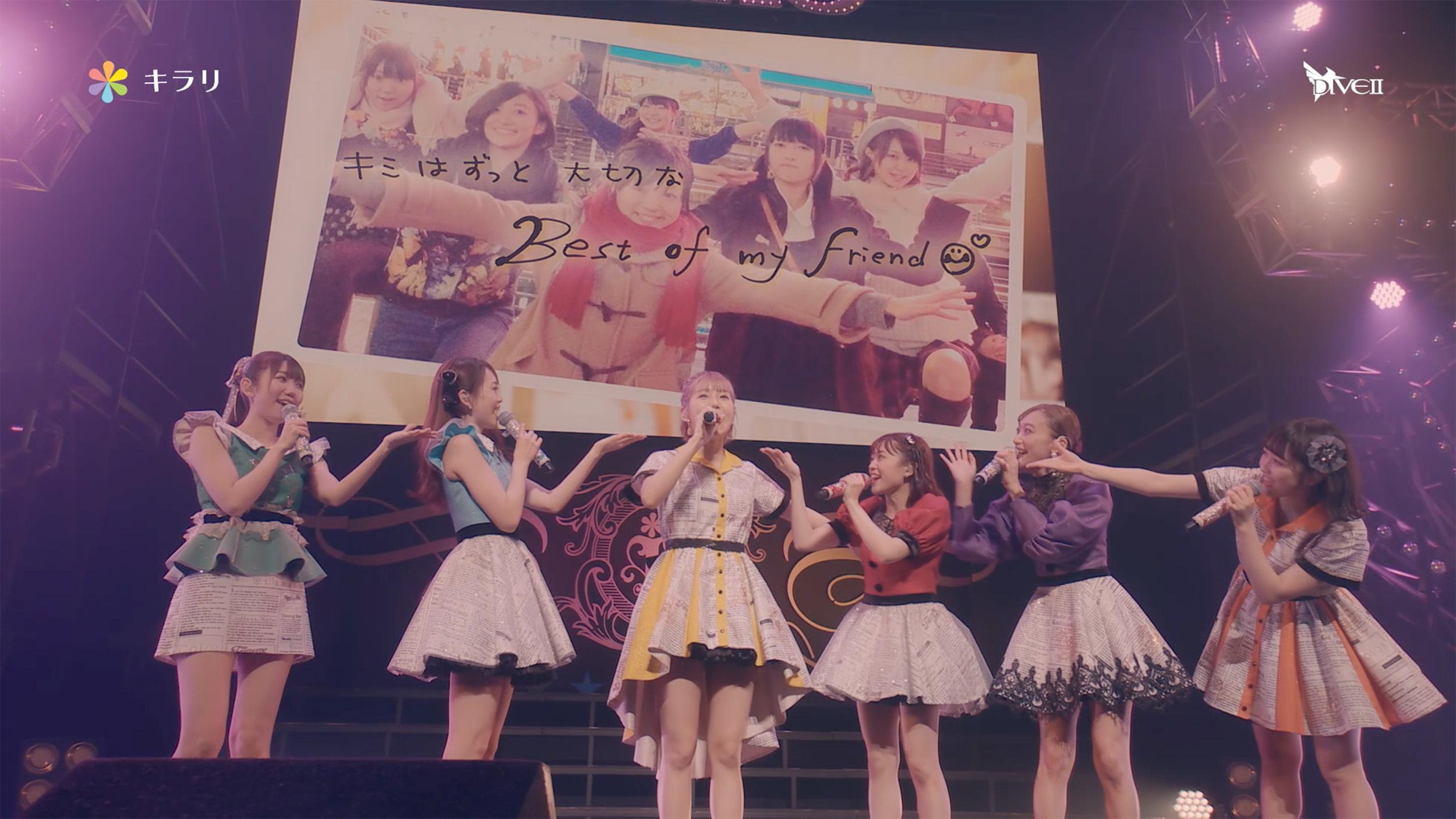 『i☆Ris LIVE 2021 ~storiez~』BD/DVDダイジェスト映像より