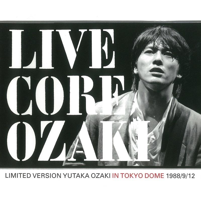 尾崎豊『LIVE CORE』