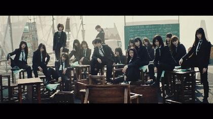 欅坂46、5thシングル「風に吹かれても」のMV公開 監督は「二人セゾン」等を手掛けた新宮良平
