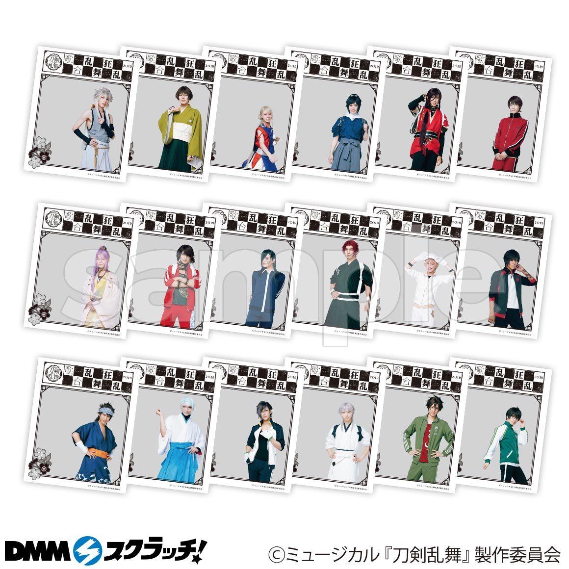 D賞  アクリルクリアカード ( 18 種)