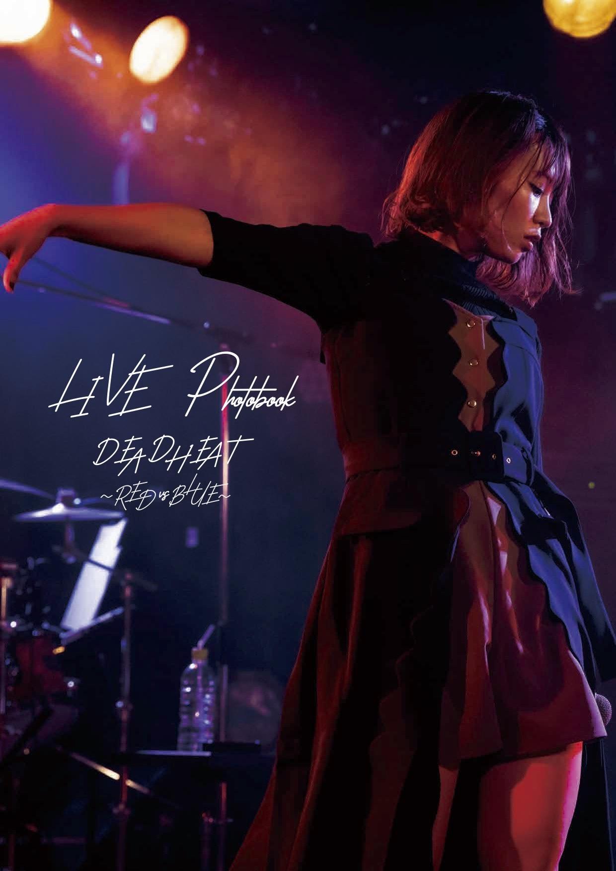 URiKA ライブフォトブック「DEAD HEAT 〜RED vs BLUE〜」 書影