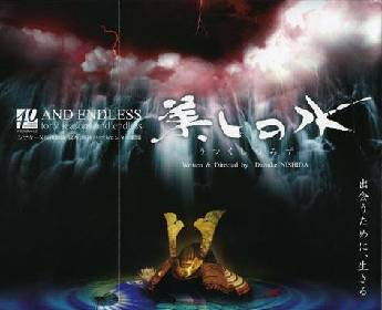 西田大輔がプロデュースするレストラン「DisGOONieS」にて、『美しの水』三部作の上映会が食事付きで開催