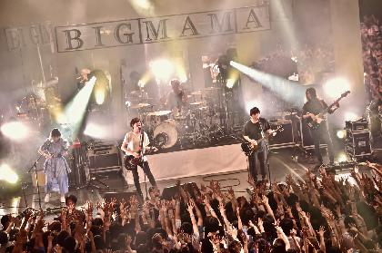 "BIGMAMA、8度目の""母の日""Zeppワンマンに轟かせた熱狂&怒涛の全26曲"