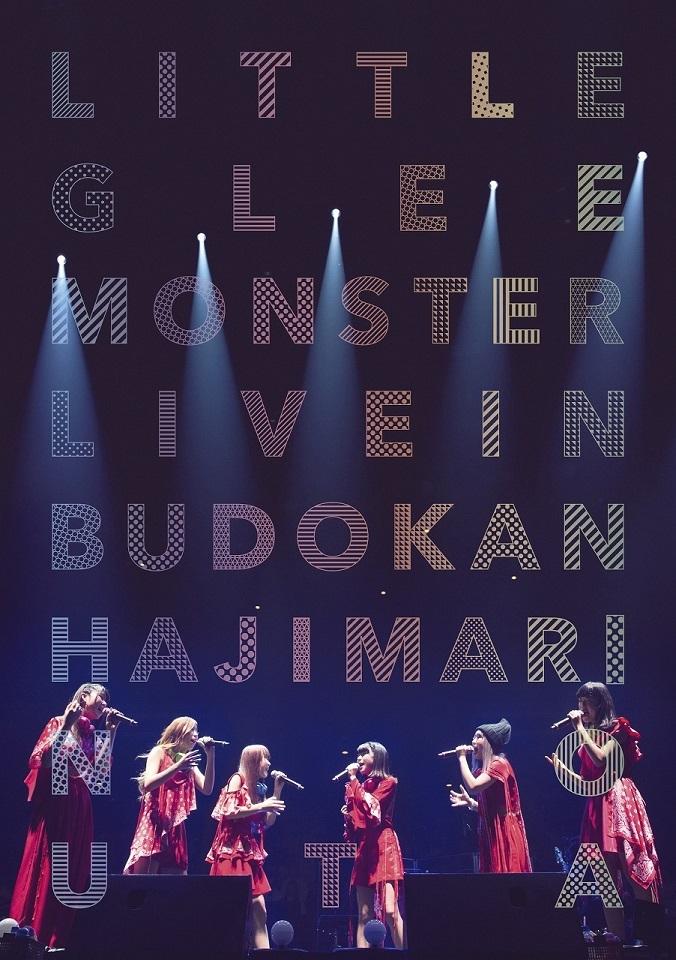 『Little Glee Monster Live in 武道館 ~はじまりのうた~』通常