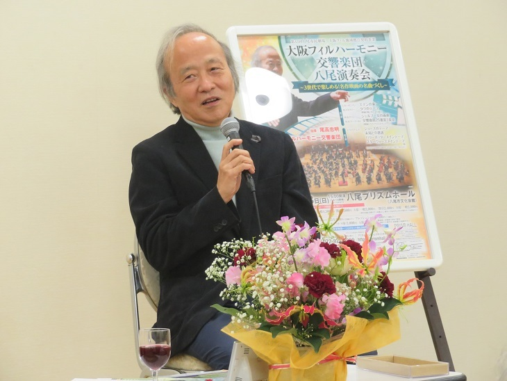 大阪フィル伝統の八尾演奏会に満を持して登場する尾高忠明 写真提供:八尾プリズムホール