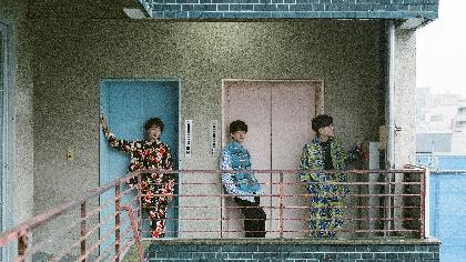 RUNG HYANG x claquepot x 向井太一、初コラボEP「PARK」より「So Good」のミュージックビデオを公開