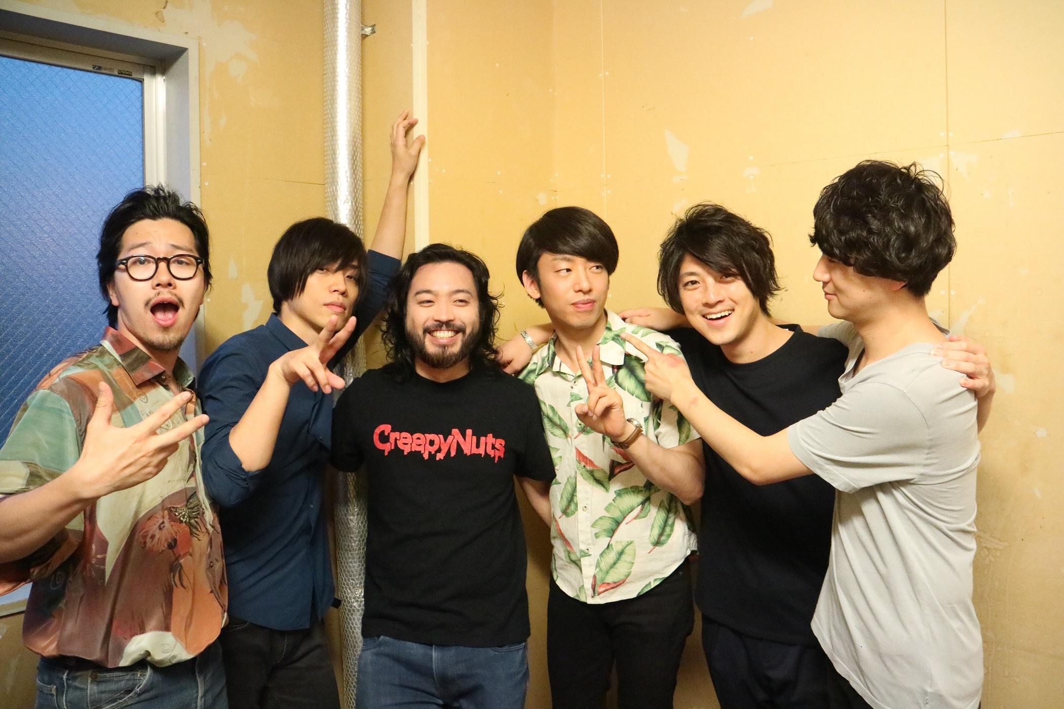 androp、Creepy Nuts  撮影=Taichi Nishimaki、Rui Hashimoto(SOUND SHOOTER)