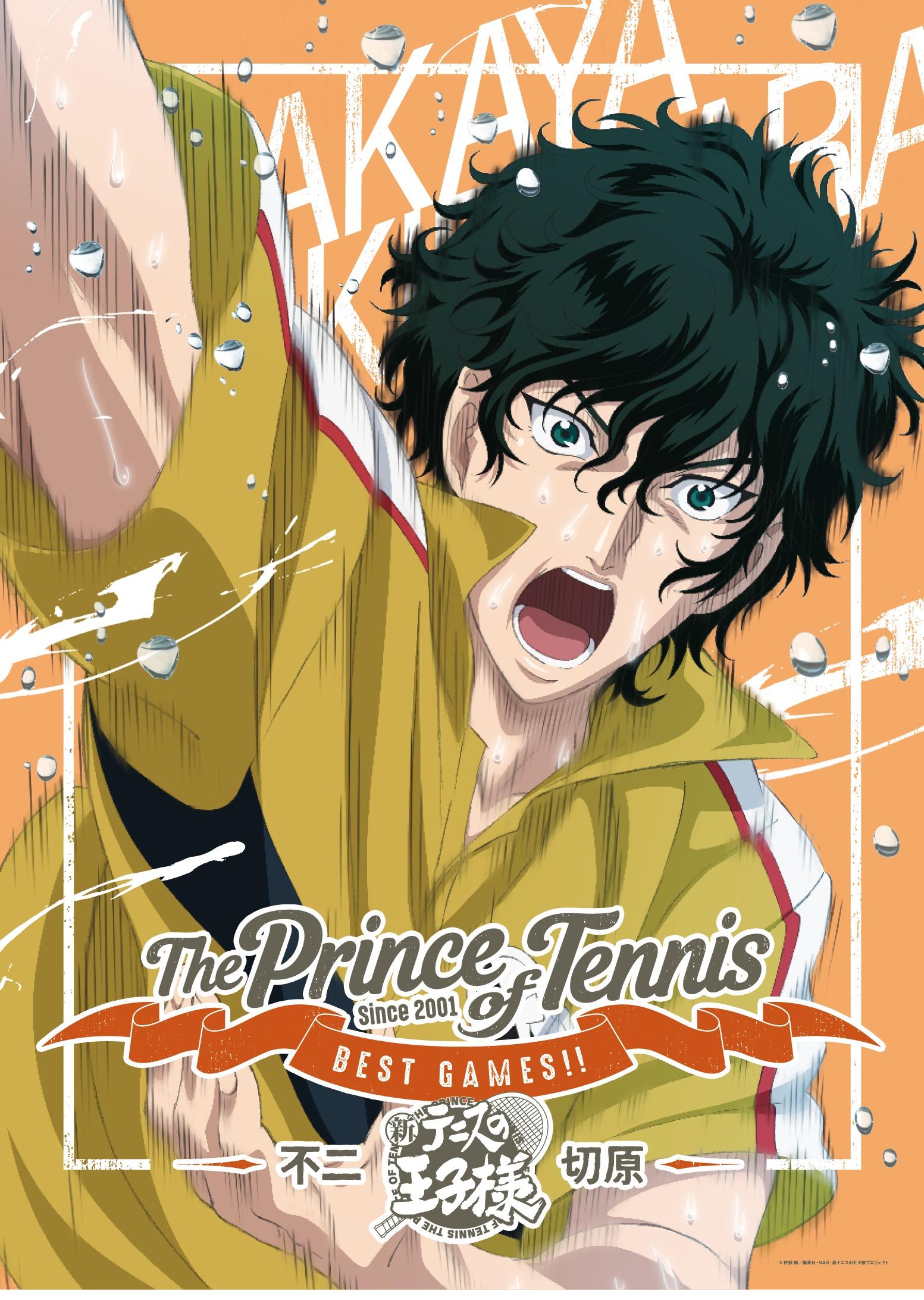 『テニスの王子様 BEST GAMES!! 不二 vs 切原』キービジュアル (C)許 斐 剛/集英社・NAS・新テニスの王子様プロジェクト