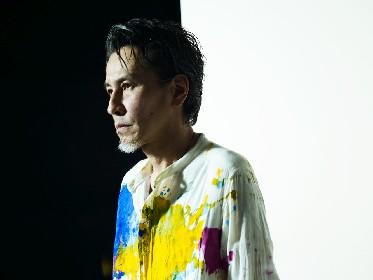 チバユウスケ、ソロプロジェクト新アルバムから「スレンダー」MV公開 自然体ながらも変化する表情&感情にも注目