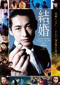 ディーン・フジオカ、DEAN FUJIOKAとして主演映画『結婚』主題歌の作詞・作曲を担当